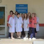 Амбулаторія загальної практики сімейної медицини №4