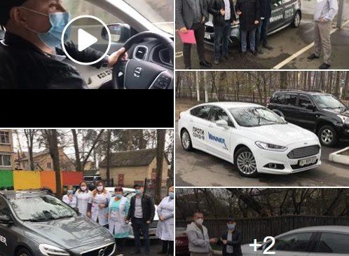 Хочу подякувати WINNER Автомотів Winner Group Ukraine за надані у безкоштовну оренду дві автівки.