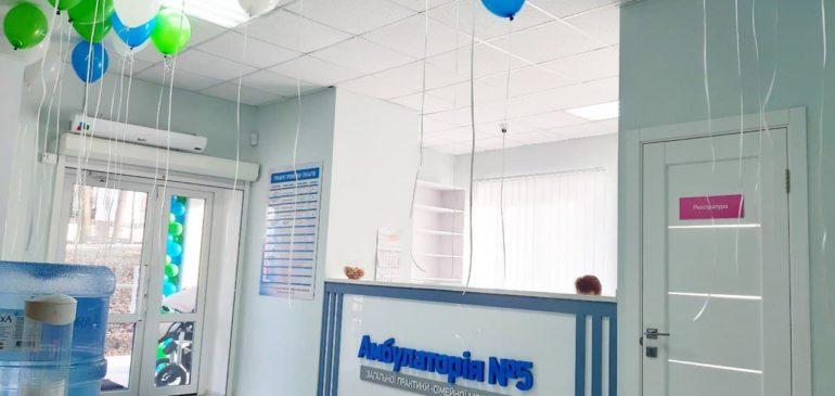 Рівно рік тому, 15.01.2020, у складі нашого Центру первинної медико-санітарної допомоги з'явилась п'ята, міська амбулаторія загальної практи, сімейної медицини.