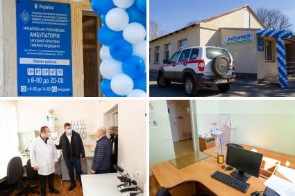 Сьогодні  запустили в роботу оновлену амбулаторію сімейної медицини у Михайлівці-Рубежівці.