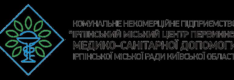 01 квітня розпочала функціонувати ще одна амбулаторія ЗП-СМ в с. Козинці.